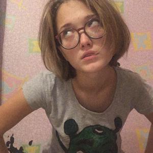Eva, 18 лет, Новосибирск