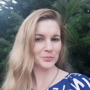Нина, 40 лет, Южно-Сахалинск