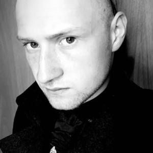 Леонид, 26 лет, Магадан