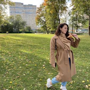 Маргарита, 37 лет, Киров