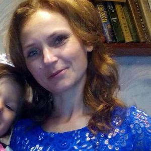 Екатерина, 39 лет, Серов