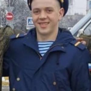 Максим, 24 года, Солнечногорск