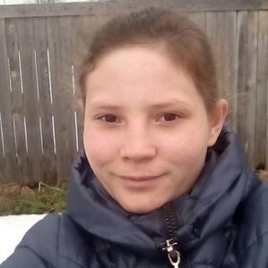Мария, 22 года, Тавда