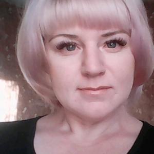 Оля, 36 лет, Черногорск
