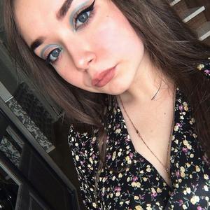 Юлия, 25 лет, Санкт-Петербург