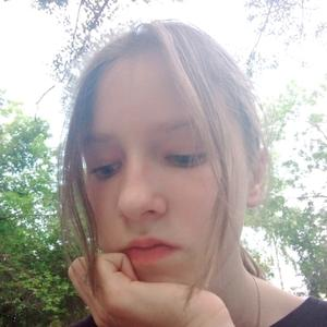 Марта, 20 лет, Пенза