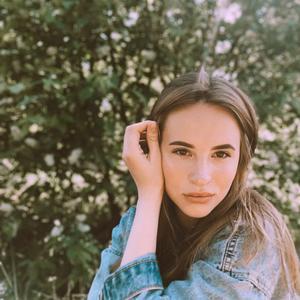Екатерина, 22 года, Брянск