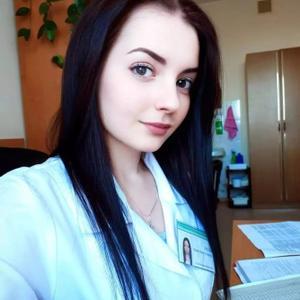 Мария, 27 лет, Дальнегорск