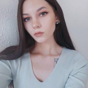 Светлана, 22 года, Волгоград