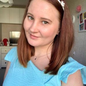 Анна, 30 лет, Санкт-Петербург