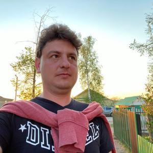 Павел, 40 лет, Одинцово