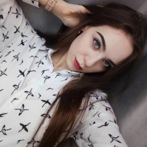 Кристина, 22 года, Пермь