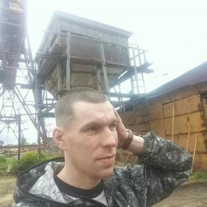 Сергей, 38 лет, Сысерть