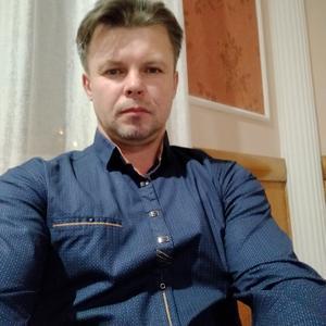 Андрей, 40 лет, Курск