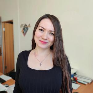 Светлана, 29 лет, Санкт-Петербург