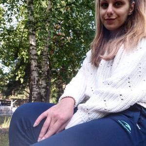 Мария, 26 лет, Арзамас