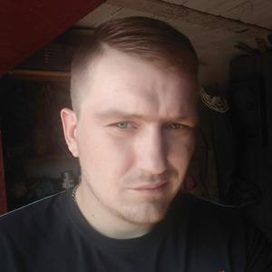 Эдуард, 28 лет, Нерюнгри