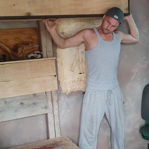 Александр, 30 лет, Майкоп