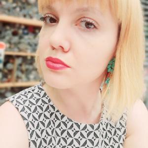 Надя, 36 лет, Владимир