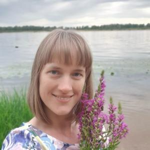 Екатерина, 36 лет, Кстово