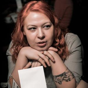 Елена, 31 год, Балашиха