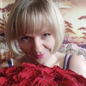 Людмила, 38 лет, Таежное