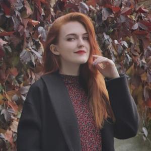 Dora, 24 года, Новосибирск