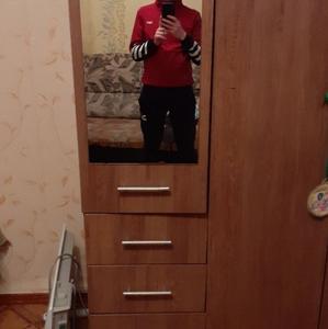Владислав, 25 лет, Свободный