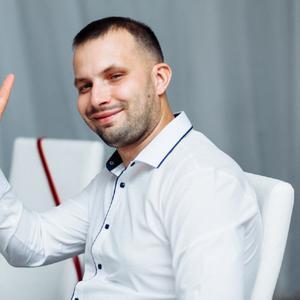 Евгений, 32 года, Канаш