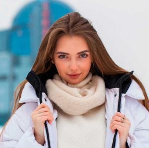 Ксения, 26 лет, Чита