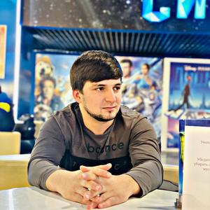 Алексей, 25 лет, Мурманск