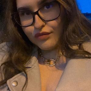 Милена, 23 года, Пермь