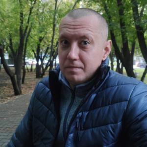 Георгий, 37 лет, Красноярск