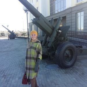 Вера, 32 года, Екатеринбург