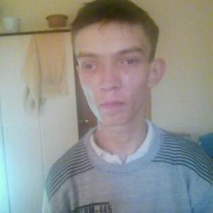 Виталий, 30 лет, Якутск