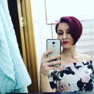 Юлия, 28 лет, Кемерово