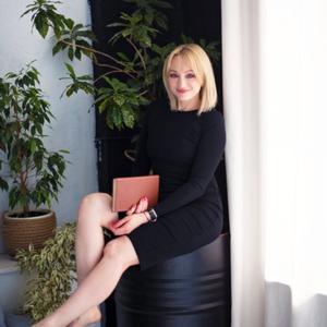 Евгения, 33 года, Кемерово