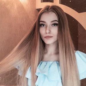 Амина, 20 лет, Москва
