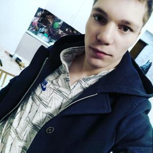 Павел, 27 лет, Киров