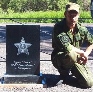 Иван, 26 лет, Питкяранта