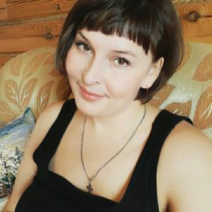 Наталья, 29 лет, Упорово
