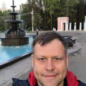 Евгений, 43 года, Ухта