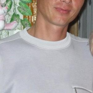 Дмитрий, 34 года, Красноперекопск