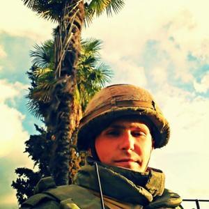Артем, 30 лет, Таганрог