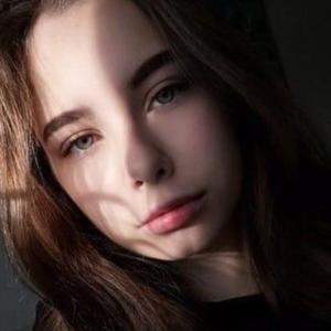 Алина, 19 лет, Москва