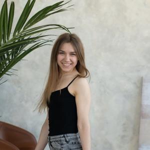 Юлия, 25 лет, Москва