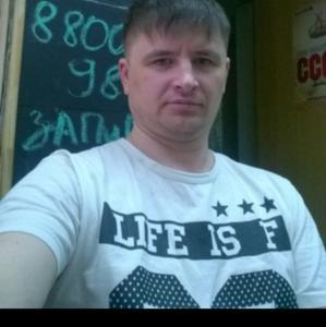 Денис, 38 лет, Верхняя Салда