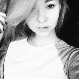 Alena, 28 лет, Шадринск