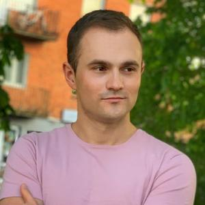 Дмитрий, 35 лет, Наро-Фоминск