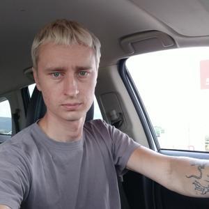 Алексей, 35 лет, Новороссийск